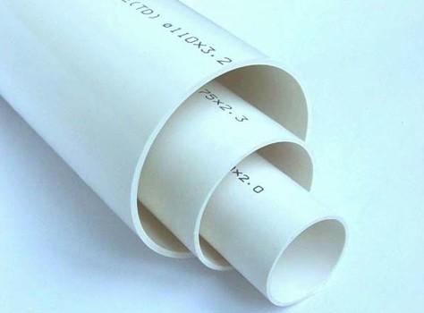 产品名称: 排水管联塑PVC@50-排水管联塑PVC 50