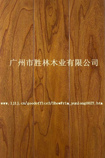 多层实木地板 榆木