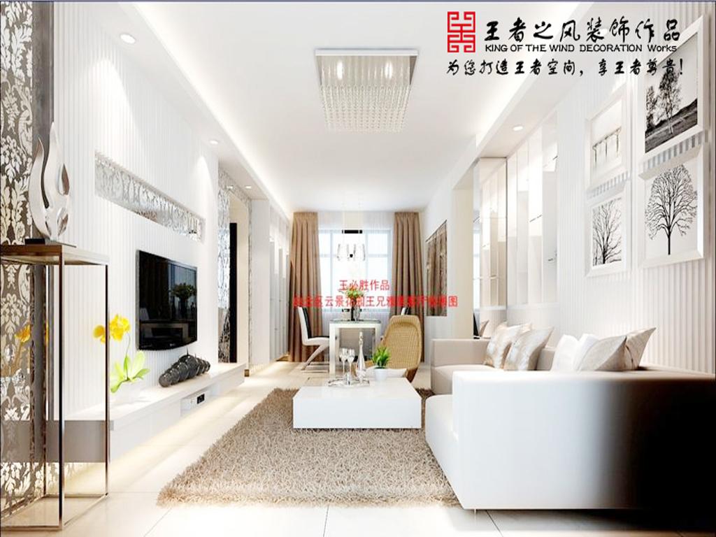 梅花小区 客厅 效果图,家装效果图,装修效果图,室内设计效果